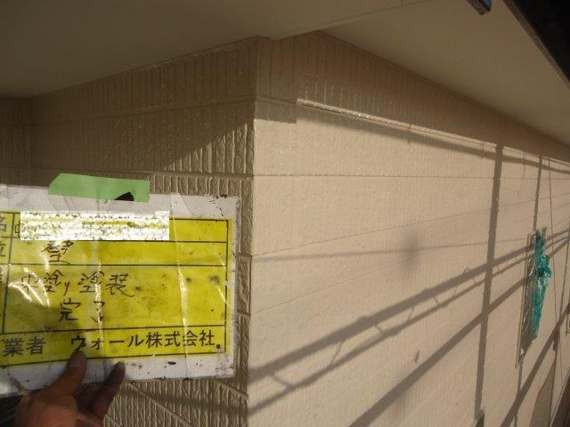 外壁サイディング鎧M無機塗料塗装上塗り塗装完了