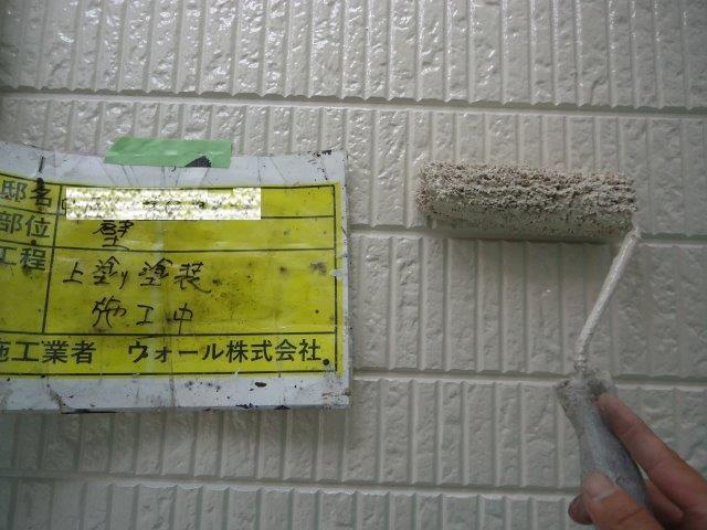 外壁サイディング鎧M無機塗料塗装下塗り上塗り塗装状況