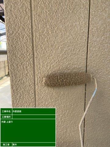 外壁サイディングフッ素塗料塗装上塗り塗装状況