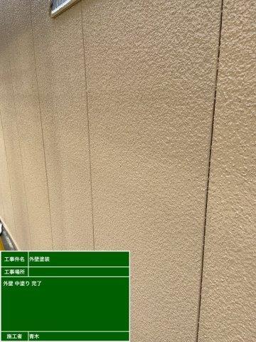 外壁サイディングフッ素塗料塗装上塗り塗装完了