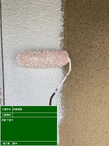 外壁サイディングフッ素塗料塗装下塗り塗装状況