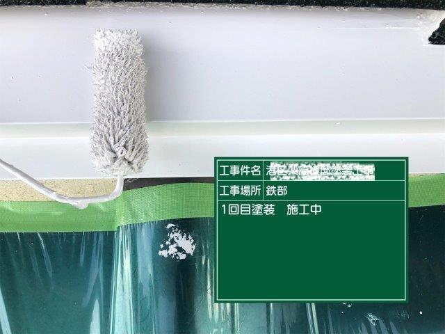 水切り板金塗装中塗り塗装状況