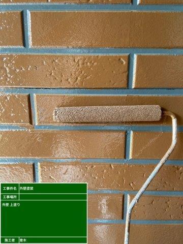 外壁サイディング塗装